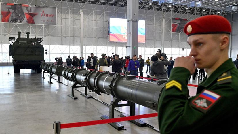 ЕС объяснил отказ от участия в брифинге Минобороны по ракете 9М729
