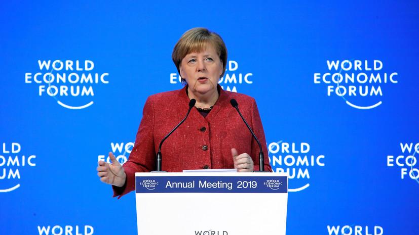 Меркель: Германия будет продолжать поставки газа из России