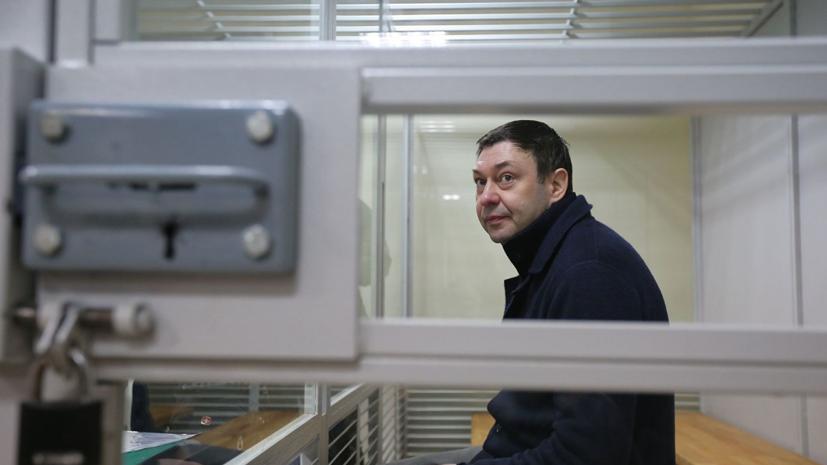 Вышинский примет участие в заседании ВС Украины по видеоконференции