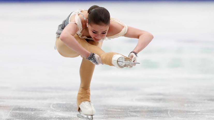 Загитовой вручили золотую медаль за победу в короткой программе на ЧЕ по фигурному катанию