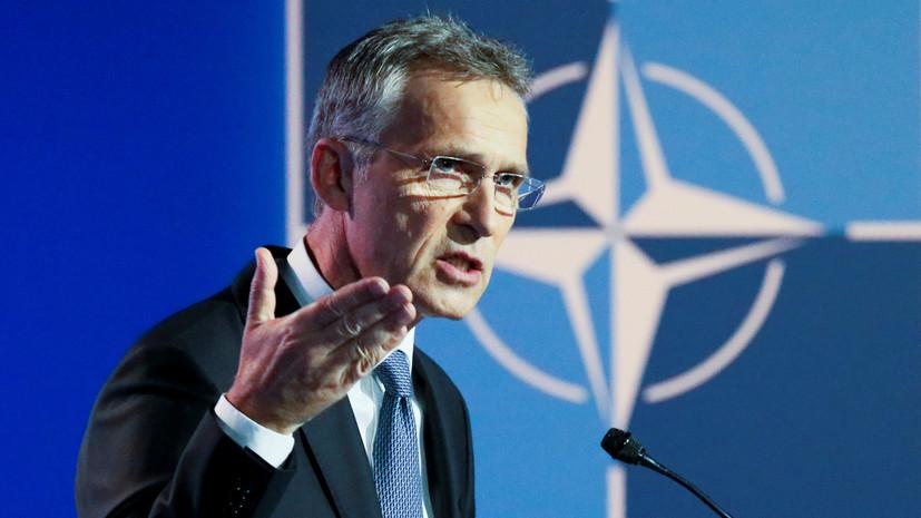 Столтенберг: НАТО наращивает взаимодействие с Грузией по Чёрному морю