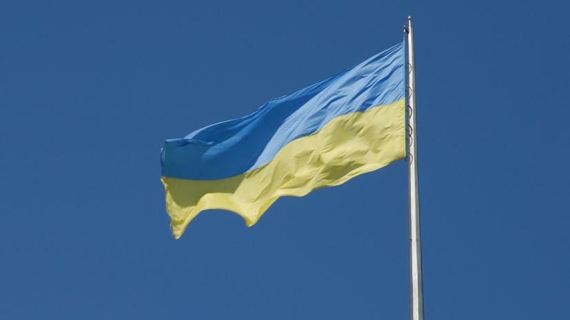 Украина увеличила импорт российских товаров на 17% по итогам 2018 года
