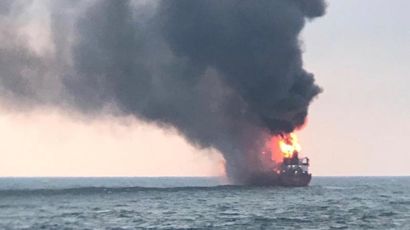 Эрдоган заявил о гибели 16 турецких моряков в ЧП с судами в Чёрном море