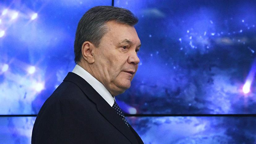 Адвокат прокомментировал предстоящее оглашение приговора Януковичу