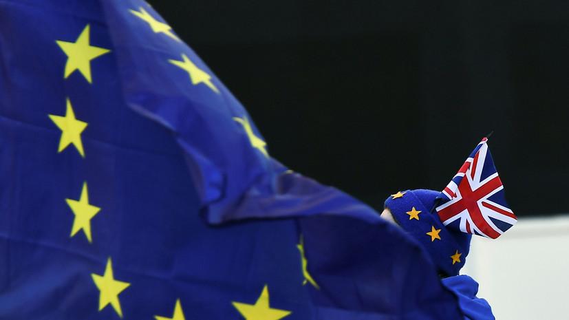 В ЕС надеются избежать брексита без соглашения