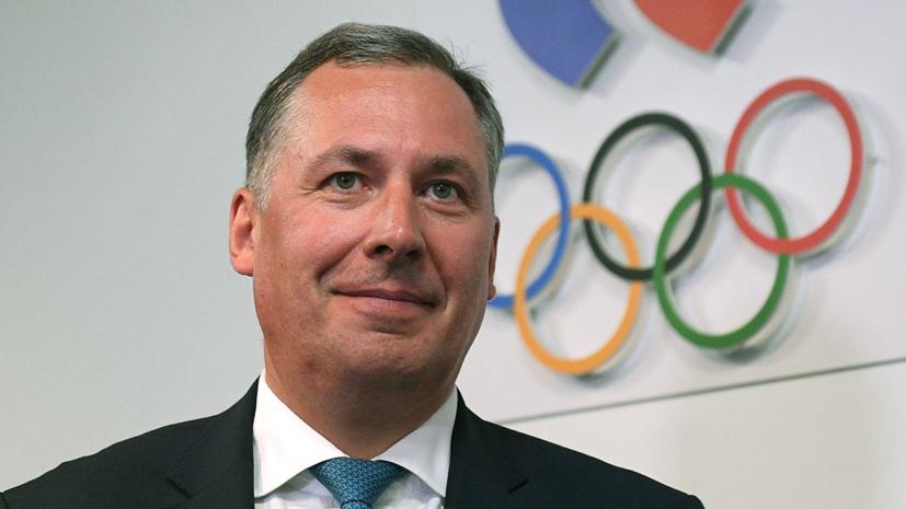 ОКР приветствует решение WADA по статусу РУСАДА