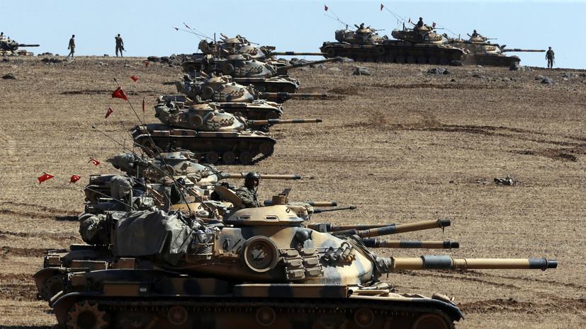 СМИ: Артиллерия Турции обстреляла позиции сирийских курдов в Талль-Рифате