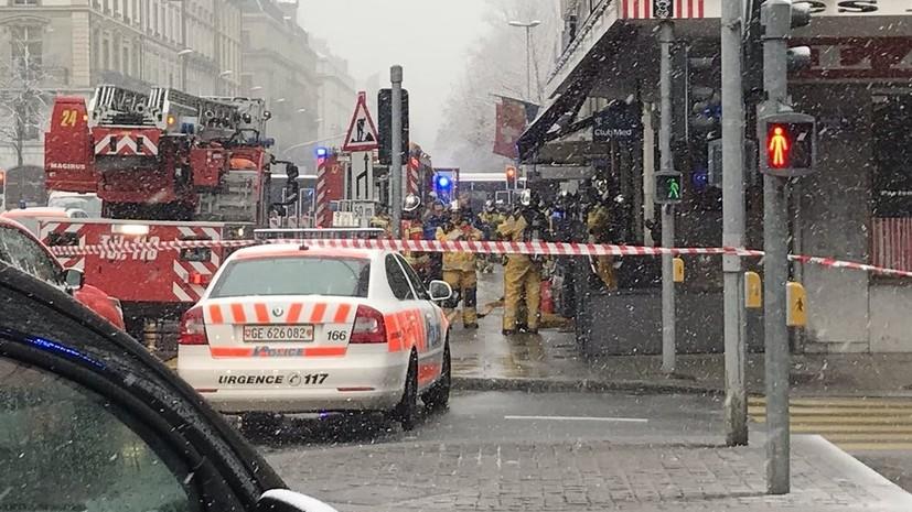 Посольство США в Женеве предупредило о взрыве у консульства