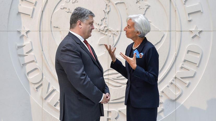 Порошенко обсудил с главой МВФ перспективы роста экономики Украины