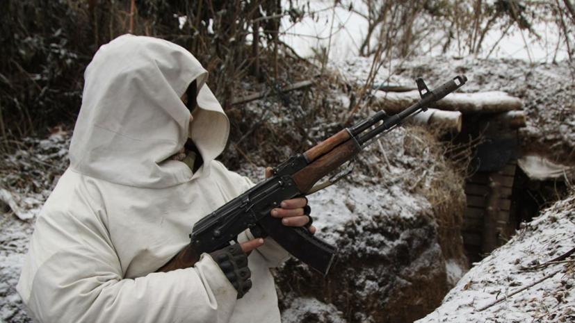 В ДНР заявили о взятии в плен украинского силовика