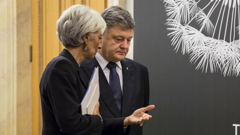 Лагард заявила Порошенко о необходимости ускорения реформ