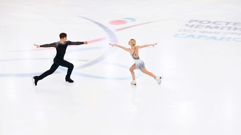 Тарасова и Морозов занимают второе место после короткой программы на ЧЕ по фигурному катанию
