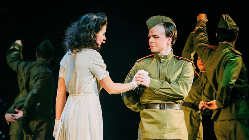 Спектакль «Когда мы были молодыми» покажут в Петербурге 27 января