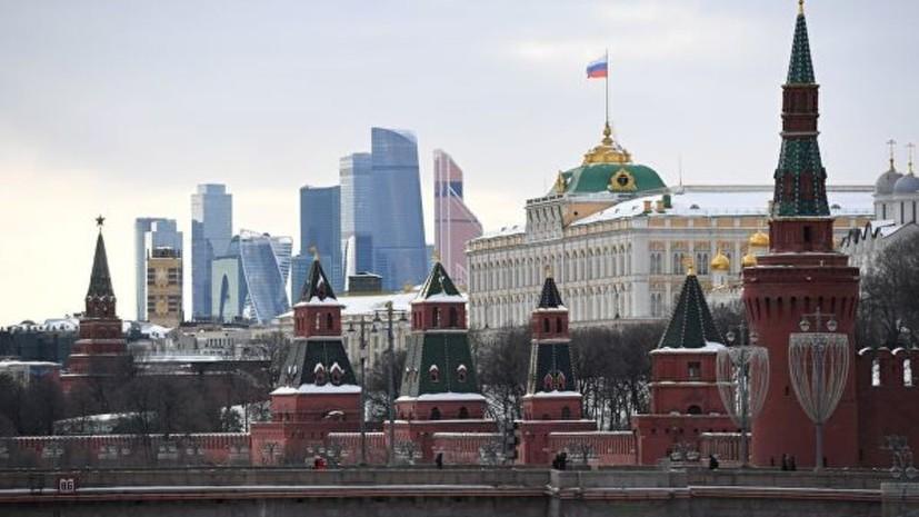 Население России уменьшилось впервые за десять лет