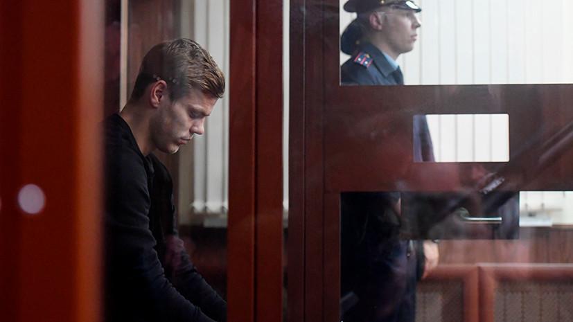 Адвокат Кокорина считает, что СМИ целенаправленно усугубляют вину футболистов
