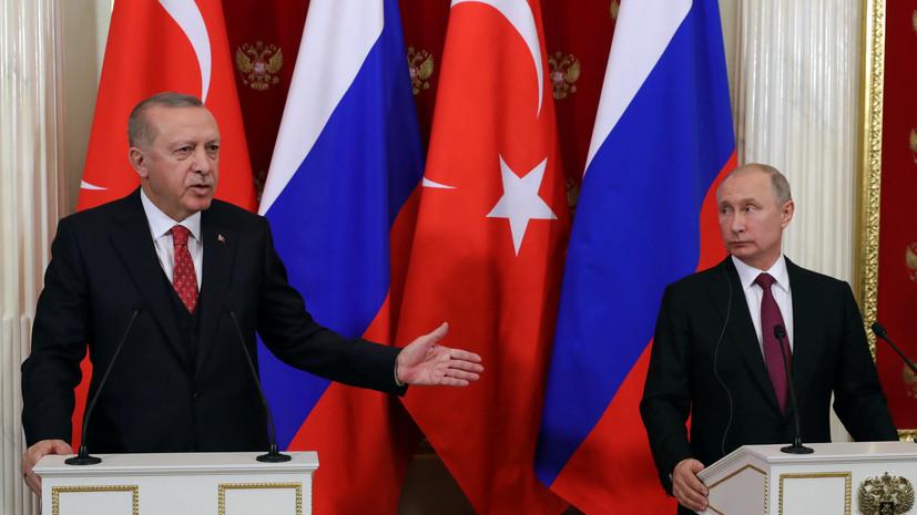 Эрдоган назвал главную цель Турции в Сирии