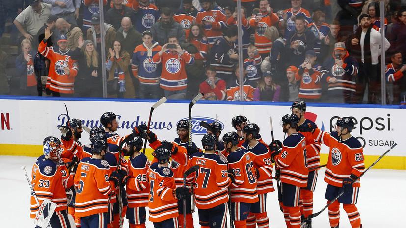 СМИ: «Эдмонтон» уволил генменеджера в перерыве матча НХЛ с «Детройтом»