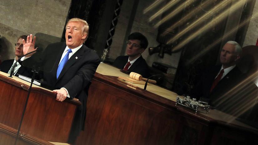 Трамп выступит с обращением к конгрессу после завершения шатдауна