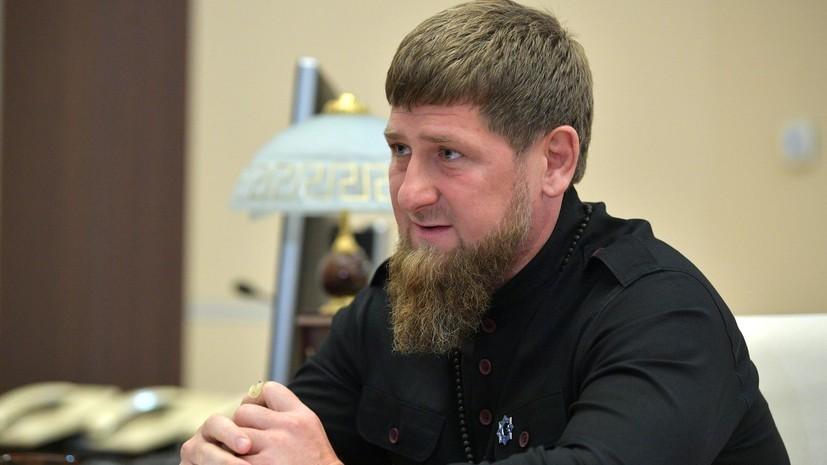 Кадыров прокомментировал ситуацию с долгами за газ в Чечне