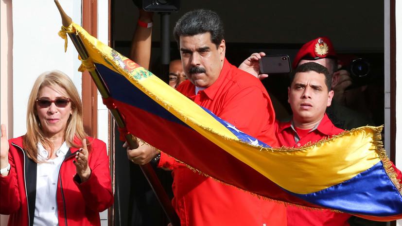 Эрдоган выразил поддержку президенту Мадуро