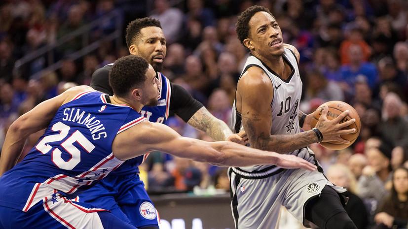 Трипл-дабл Симмонса помог «Филадельфии» обыграть «Сан-Антонио» в матче НБА