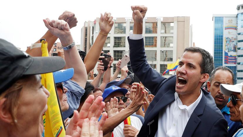 Грузия признала Гуаидо временным президентом Венесуэлы
