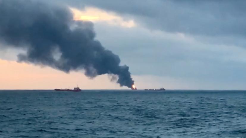 Горящее в Чёрном море судно начало дрейфовать к берегам России