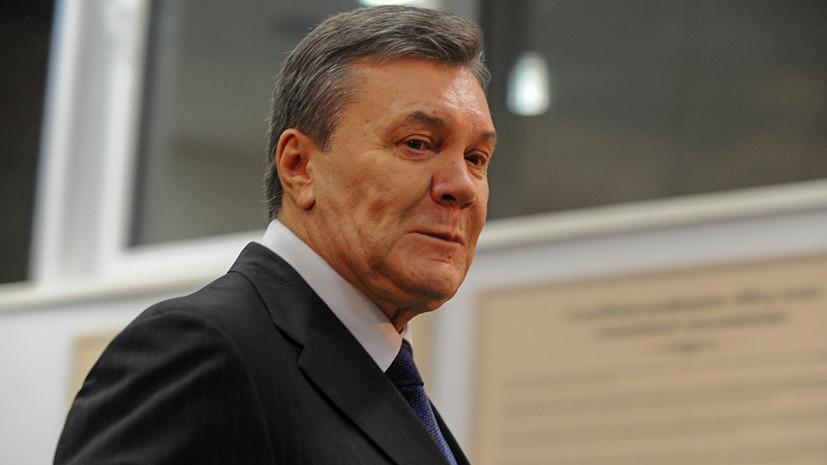 Суд в Киеве признал доказанной вину Януковича по делу о госизмене