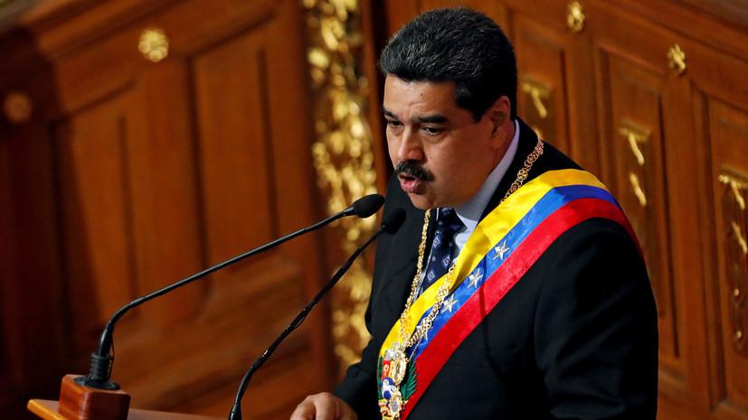 В МИД КНР призвали все страны к уважению суверенитета Венесуэлы