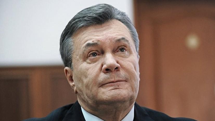 В Совфеде назвали противозаконным признание судом вины Януковича по делу о госизмене