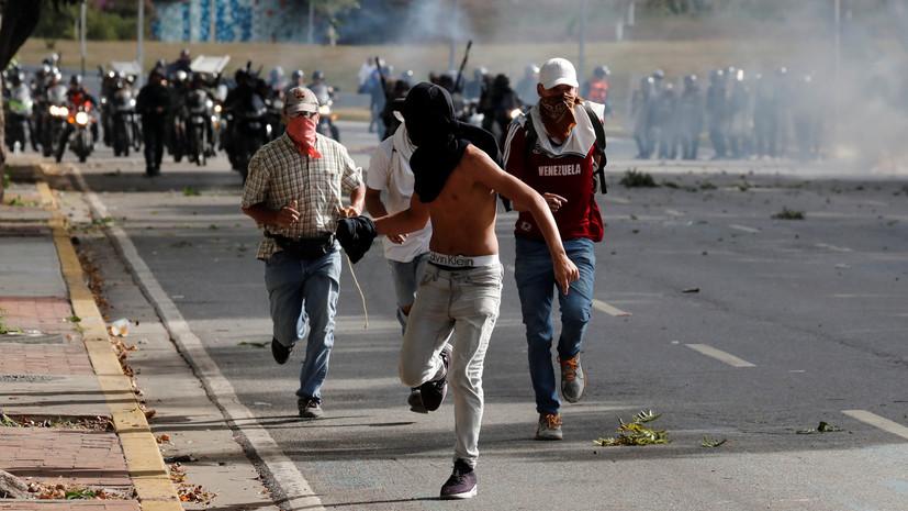 Эксперт прокомментировал ситуацию в Венесуэле