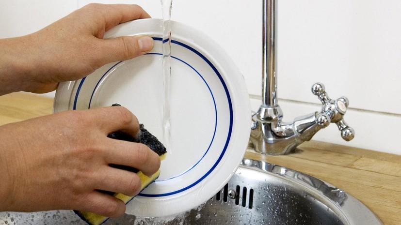 «Роскачество» рассказало о проверке моющих средств для посуды