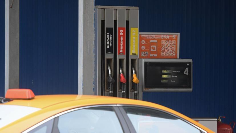 Правительство пока не рассматривает продление соглашения о заморозке цен на бензин