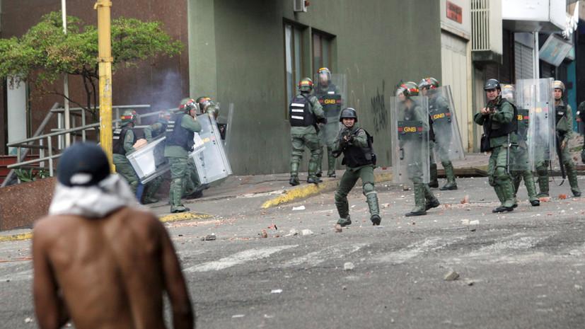 Жириновский оценил события в Венесуэле
