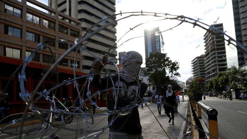 МИД России предостерёг США от военного вмешательства в дела Венесуэлы