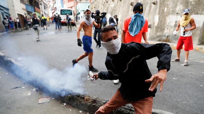 В Кремле подвергли критике попытки узурпации власти в Венесуэле