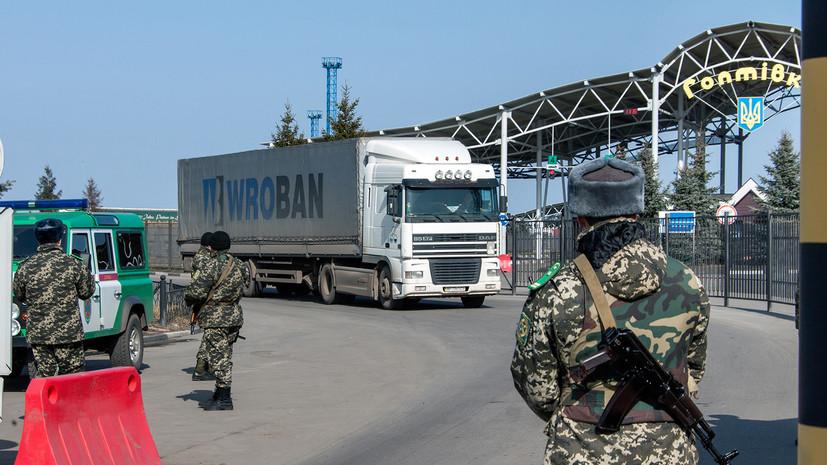 Эксперт прокомментировал увеличение Украиной импорта российских товаров на 17%