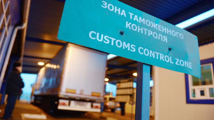 Статистика против риторики: почему импорт российских товаров на Украину продолжает расти