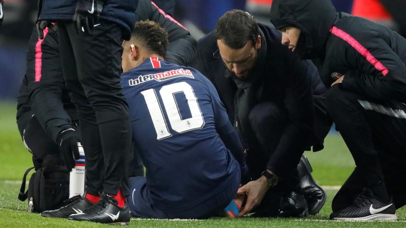 Неймар получил травму в матче Кубка Франции по футболу