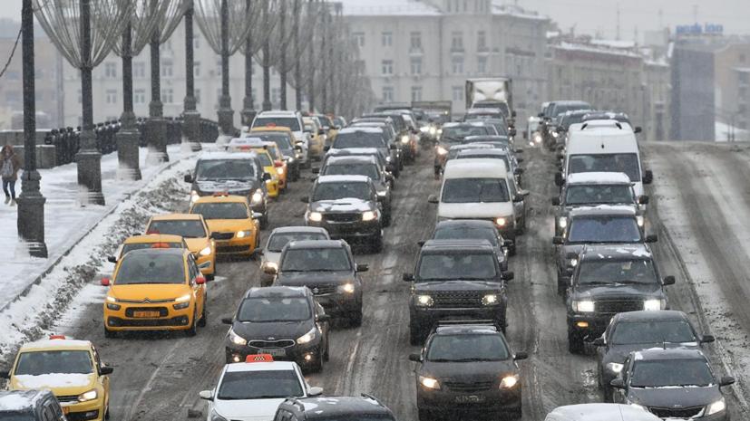 Синоптики рассказали о погоде в Москве в выходные