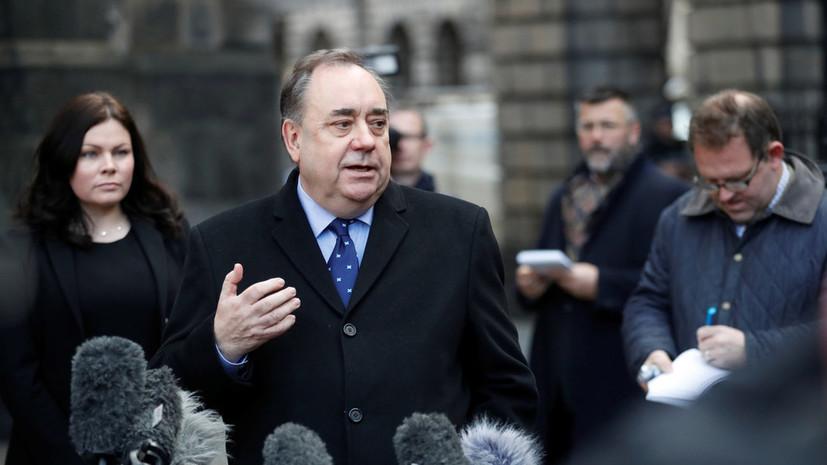 После победы в первом суде: что известно об аресте ведущего RT и бывшего главы правительства Шотландии Алекса Салмонда
