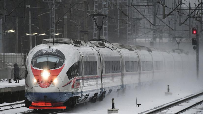 Поездами ФПК воспользовались более 100 млн пассажиров в 2018 году