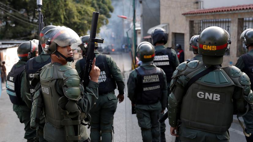 Испания призвала к проведению выборов в Венесуэле для урегулирования кризиса