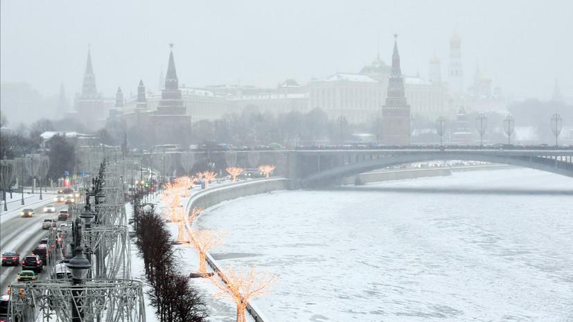 «Таких снегопадов ещё не было»: какая погода ожидает москвичей в выходные