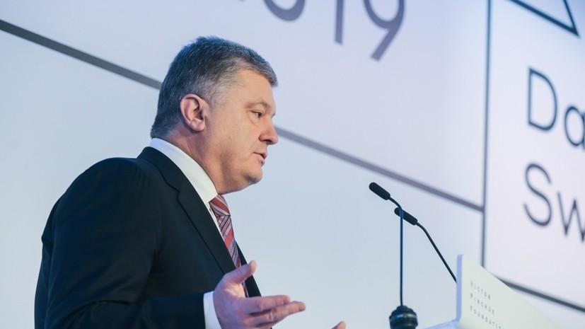 Экс-премьер Украины заявил об отсутствии у Порошенко шансов остаться у власти