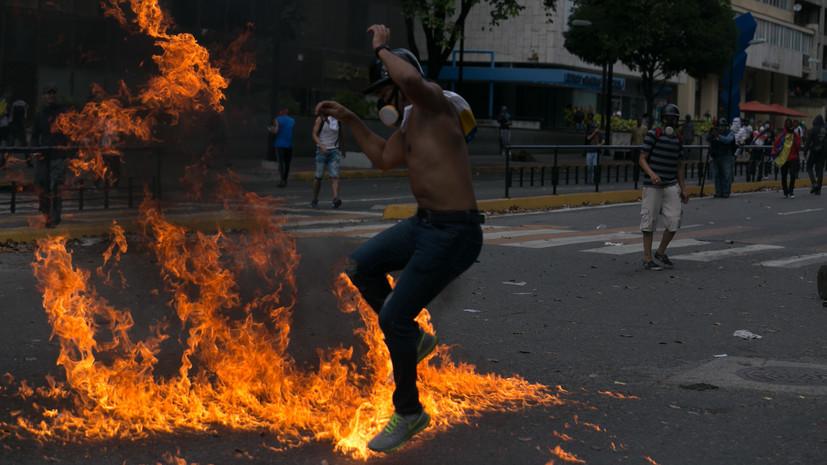 Эксперт рассказал о вариантах развития событий в Венесуэле
