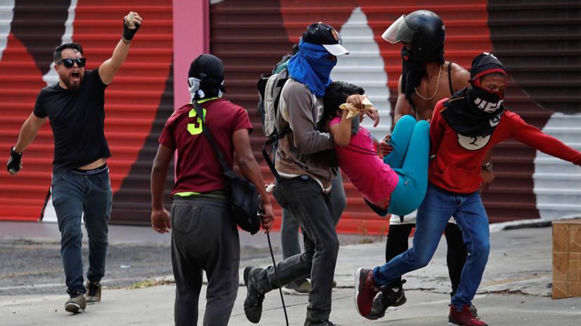 Лавров назвал ситуацию в Венесуэле вмешательством в дела страны
