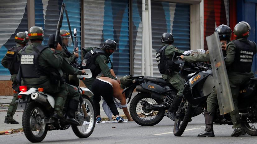 В Госдуме прокомментировали ситуацию в Венесуэле