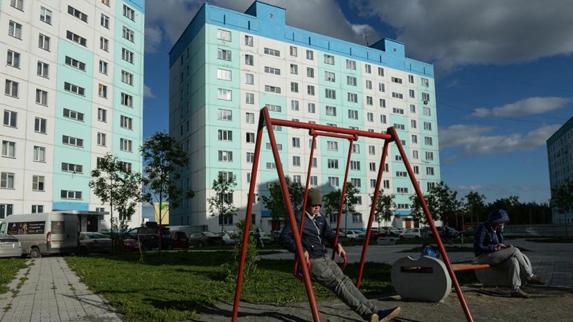 Средняя стоимость страхования жилья от ЧС в России составит около 150 рублей в месяц
