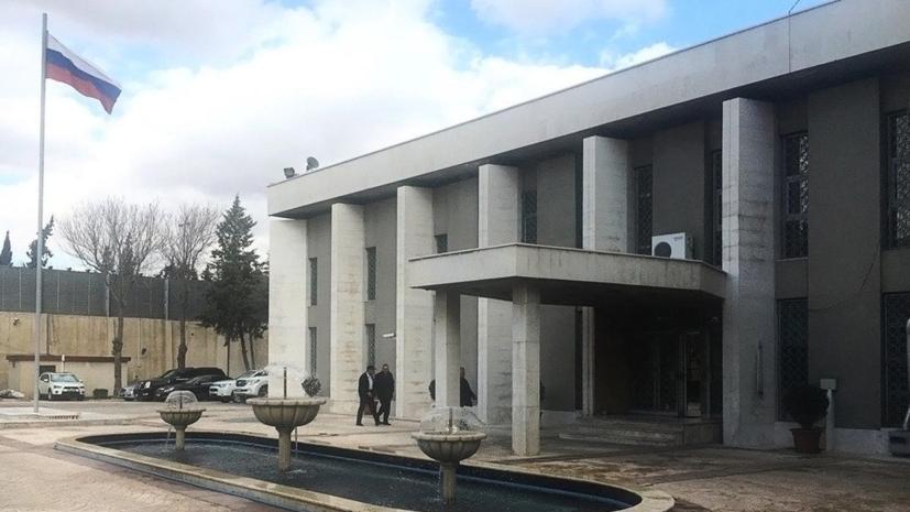 SANA: в Дамаске произошёл взрыв в районе посольства России